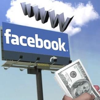 Icono de Facebook